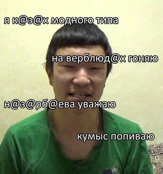 ору диосе песня слова: