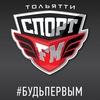 Спорт FM Тольятти 95.5 FM
