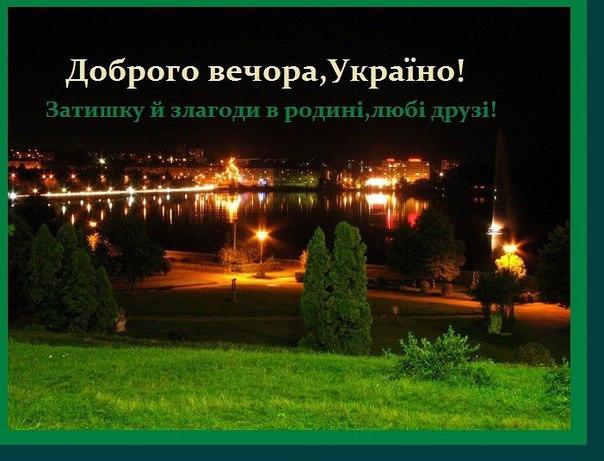 Чиновники на Харьковщине подделывали справки переселенцев для получения социальной помощи, - СБУ - Цензор.НЕТ 5396