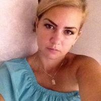 Юлия Москаленко