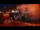 Новости на ТНТ 16.02.16 Сгорел автобус