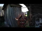 Деревенская пародия на клип Hideaway Kiesza