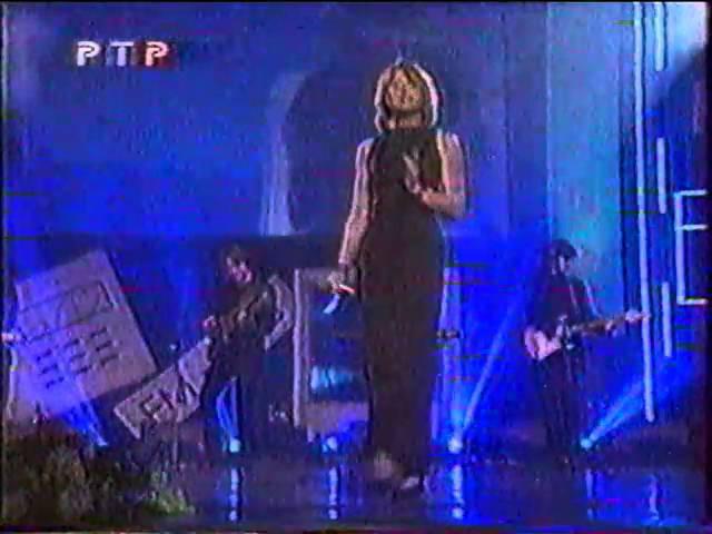 Такой Чужой, Такой Желанный - Алёна Апина - 1999 год
