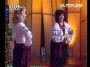Дует Горислава у Фольк мюзік з піснею Ой, Іване