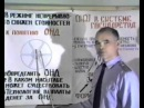 Экономическое чудо директора Худенко Зверев А А