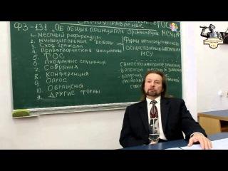 Дмитрий Полуденов: зачем я провожу лекции по ТОС в Севастополе? (РТС)