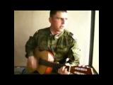 Армейские песни под гитару - В военкомате случай был