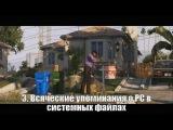 5 Неоспоримых доказательств выхода GTA5 на PC