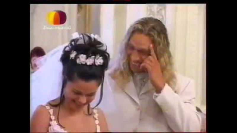 королёва и тарзан свадьба 2003 г август