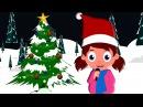Шыршы ҡупшы кейенгән | Новогодняя Башкирская Песня | Christmas Tree in Bashkir language