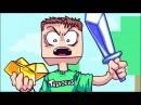 Мой алмазный меч minecraft