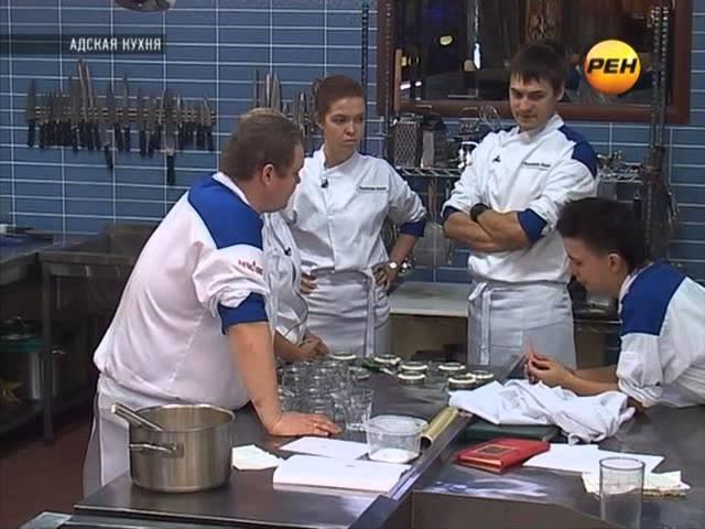 Адская кухня (Россия). Выпуск 6 (2012)