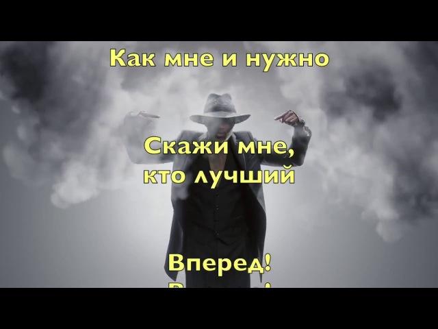 Willy William Ego Russian Lyrics русские титры