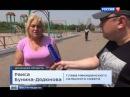 Киев заставляет Донбасс платить кровью за свободу,Новости Украины Сегодня 01 06 2015