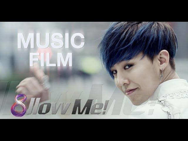 U LTE8 고화질 지드래곤 G DRAGON 8llow Me Song M V 유플러스 LTE8 팔로미송