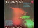 Eduard Artemyev Metamorphoses FULL ALBUM soviet electronic music USSR 1980