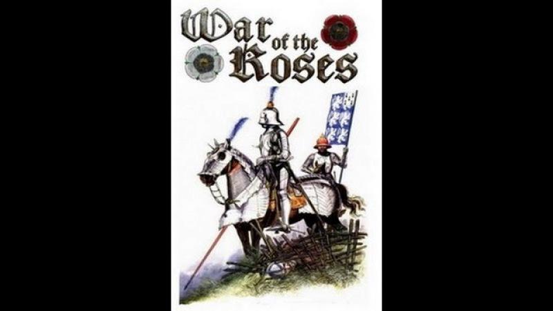 Война Роз - Роза Руана \ DEUS VULT!