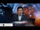 """@rudovanata on Instagram: """" Repost @alexbelov with @repostapp. ・・・ Молния ⚡️Срочно‼️ В Москве накрыли притон с элитными ведущими! 😱 12 самых востребованных и…"""""""