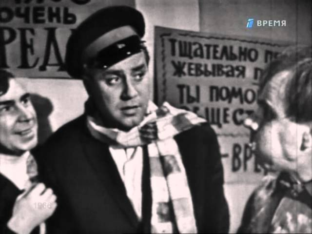 Спектакль 12 стульев 1966 год 1 серия