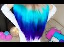Как сделать ЦВЕТНЫЕ ВОЛОСЫ Омбре ДОМА. Как Покрасить Волосы