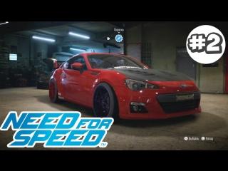 Need For Speed 2015 - Прокачка тачки (#2)