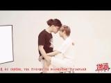 [Phoenix Cor] Cai Zhao & Chen Qiushi - Innocent Playmates (рус.саб)