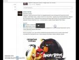 Результаты розыгрыша 4 пригласительных билета (2 победителя по 2 билета каждому) на предпремьерный показ «Angry Birds в кино»