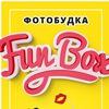Фотобудка Funbox | Свадьба | Уфа | Инстапринтер