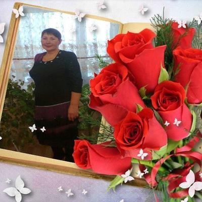 Людмила Александровна