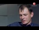 То есть вы принуждали заниматься с вами кошку оральным сексом? Корпачёв, Дорогая мы убиваем наших детей, Сашко Фокин, украина.