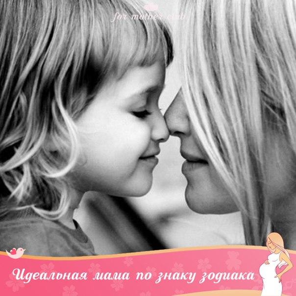 Фото мать раком 14 фотография