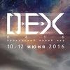 DEX-0616