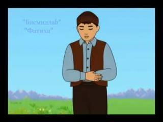 Намаз окуды уйрену туралы мультфильм, Мұхитдин Исаұлы (Low)