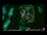 Andy - Ey Iran stereo