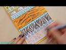 DIY- РИСУЮ Яркая страничка АФРИКАНСКИЕ МОТИВЫ ♥ Идеи для атбука, лд ♥ Дудлинг ♥ Tribal Print
