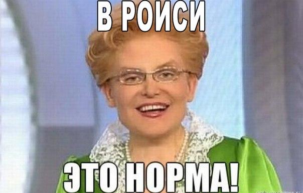 """""""В Украине используют специальные гипноизлучатели для внушения украинцам, что Россия - враг. Я на себе это чувствовал"""", - террорист Гиркин - Цензор.НЕТ 1831"""