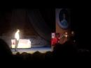 Колесо фортуны (Козлёнок в молоке) Премьера 7.3.2016.Финальная сцена