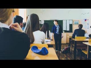 Ученики 11 класса, МОАУ