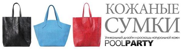 4ad864fd3175 Интернет-магазин сумок и аксессуаров Linven | ВКонтакте