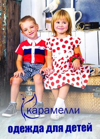 глория джинс каталог детская одежда 12 лет