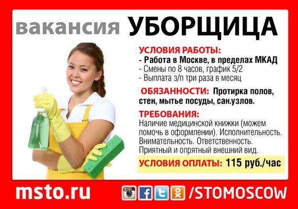 Стоматология лик цены и отзывы метро маяковская г москва