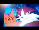 ★Warrior Cats: Коты Воители: Стать диким! 1 серия 1 часть. [ПЕРЕВОД НА РУССКИЙ.]★