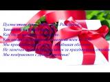 Стих к Дню Рождения племянницы Юлии.