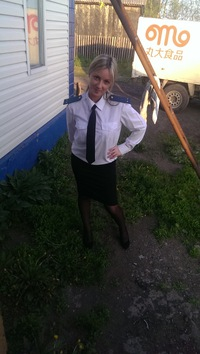 Анна Проскурина