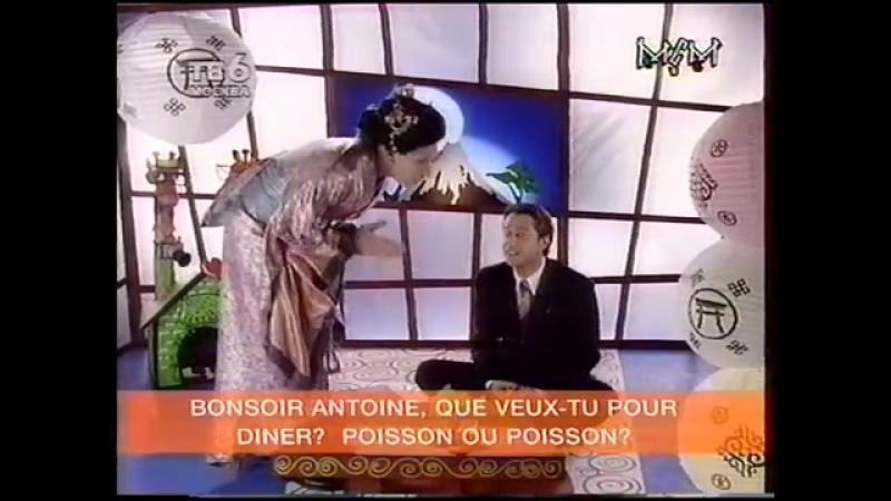 Транс-шоу Жана-Поля Готье - 7 выпуск