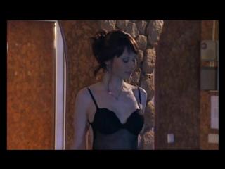 Ольга Погодина - Великолепная четверка или бес в ребро
