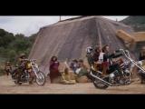 Беспечный ездок,Easy Rider (1969)