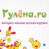 Интернет-магазин детских игрушек Gylena.ru