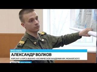 Ярославские курсанты академии им. Можайского готовятся к поездке на полигон