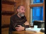 ГРАНИ. Петр Мамонов. Монологи без дураков. Часть 2